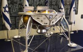 רכב הירח של spaceIL