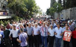 """הפגנת תנועת חד""""ש בנצרת"""