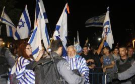 הפגנה בחיפה