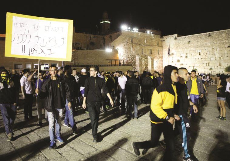 """צעדה של פעילי להב""""ה. צילום: פלאש 90"""