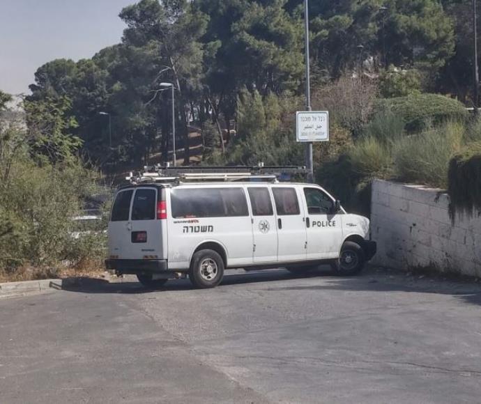 חסימה משטרתית בג'אבל מוכבר בירושלים