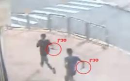 מתוך סרטון הפיגוע בפסגת זאב