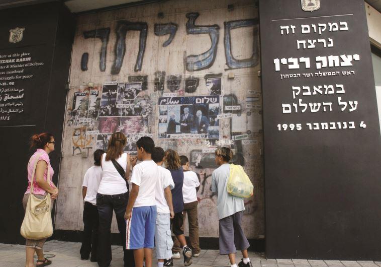 האנדרטה לזכר יצחק רבין בתל אביב. צילום: רוני שיצר, פלאש 90