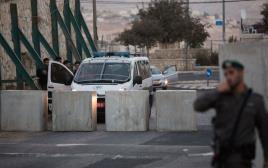 מחסום בירושלים