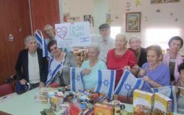 קשישים וקשישות ממרכז היום לקשיש 'הבית על הגבעה'
