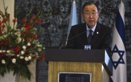"""מזכ""""ל האו""""ם באן קי מון במהלך הביקור בישראל"""