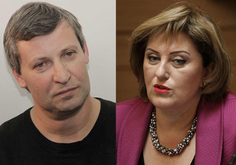 סטס מיסז'ניקוב, פאינה קירשנבאום