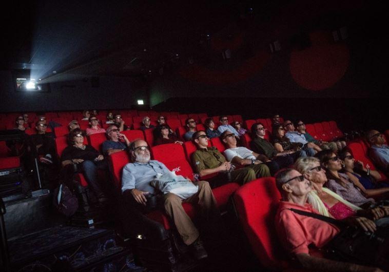 קולנוע יס פלאנט, ירושלים. צילום: הדס פרוש, פלאש 90