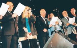 מירי אלוני בעצרת עם רבין