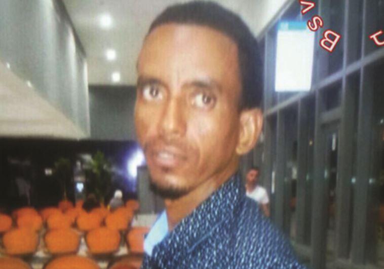 הפטום זרהום שנהרג בתחנה המרכזית בבאר שבע. :