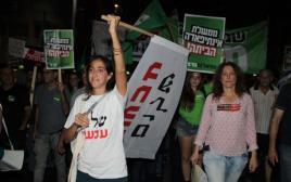 הפגנת השמאל בתל אביב נגד הממשלה