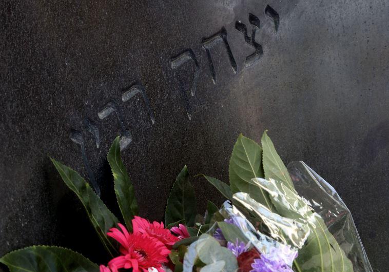 קברו של יצחק רבין
