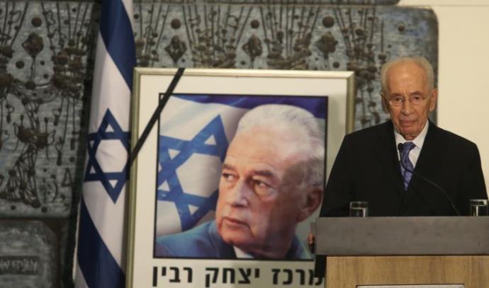 שמעון פרס באירוע לציון 20 שנה לרצח רבין