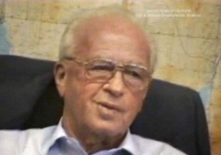 """""""שר הביטחון הטוב מכולם"""", יצחק רבין. צילום: ארכיון משרד הביטחון"""