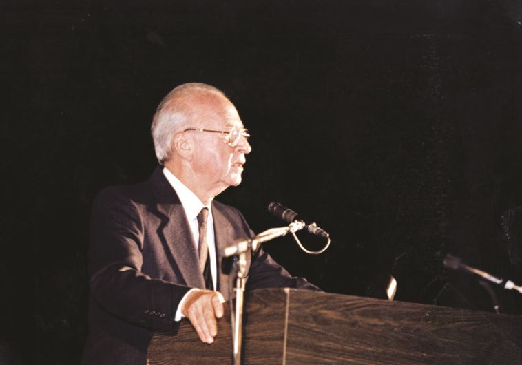 יצחק רבין בעצרת השלום, 1995 צילום: נאור רהב