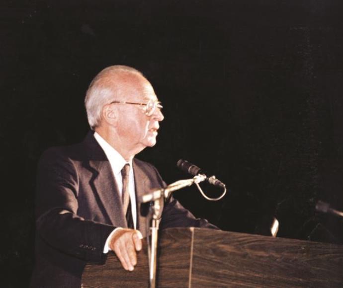 יצחק רבין בעצרת השלום, 1995