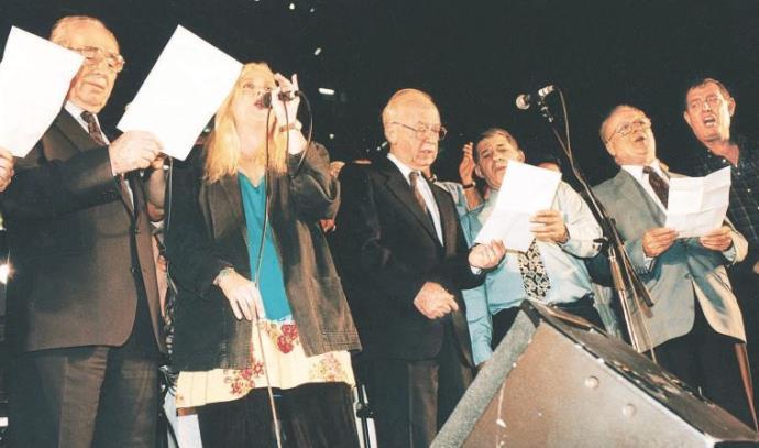 יצחק רבין ומירי אלוני בשיר לשלום, 1995