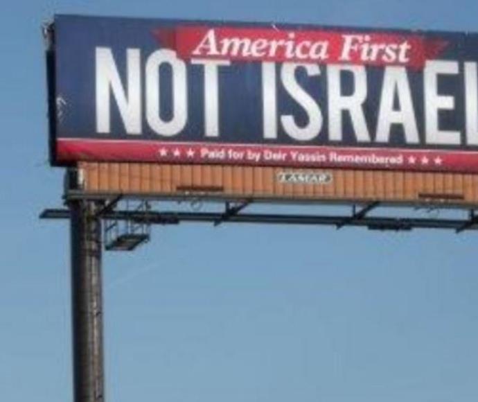 שלט אנטי ישראלי בדטרויט