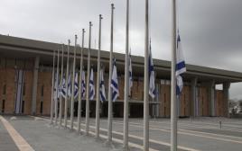 """הישיבה המיוחדת של הכנסת לזכרו של ראש הממשלה ושר הביטחון יצחק רבין ז""""ל"""