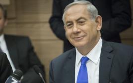 ראש הממשלה בנימין נתניהו בוועדת חוץ וביטחון