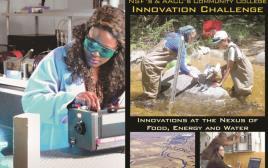 אתגר הקורא לפתרונות אקולוגיים, טכנולוגיה