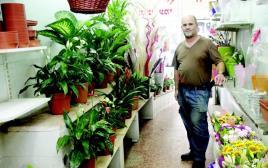 """חנות הפרחים """"פרחי גן פורח"""""""