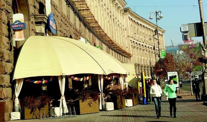הרחוב הראשי בקייב, אוקראינה