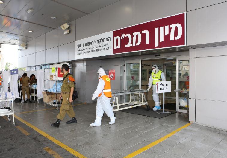 """תרגול של פיגוע בבית החולים רמב""""ם. צילום: פיוטר פליטר"""