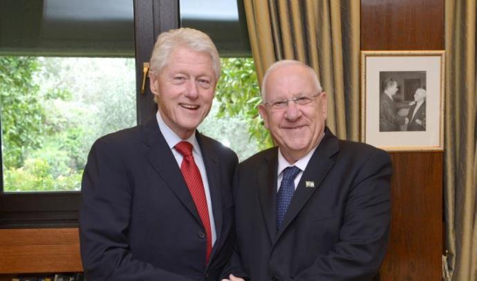 הנשיא ראובן ריבלין עם ביל קלינטון