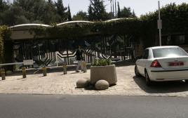 שער הכניסה לבית הנשיא בירושלים