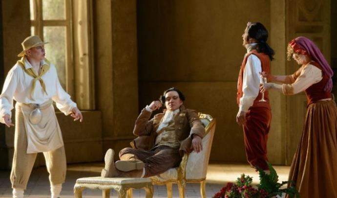 אופרה פיגרו