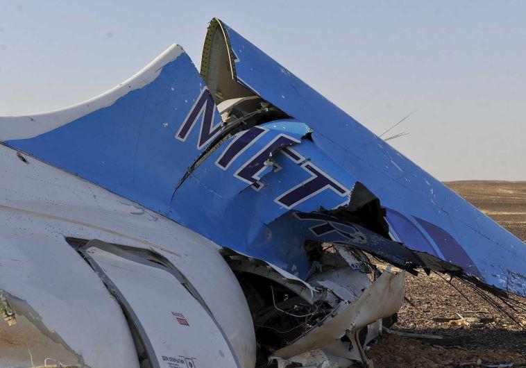 הריסות המטוס הרוסי שהתרסק בסיני