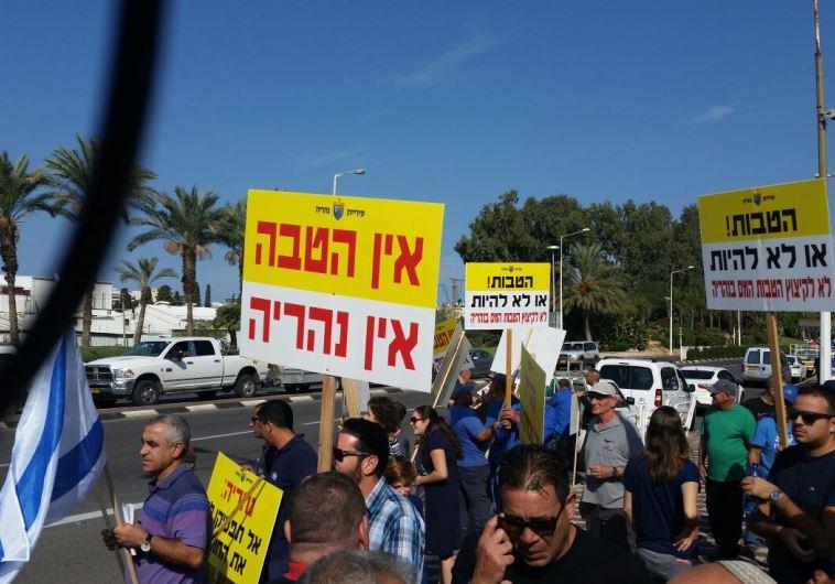 הפגנה בצומת נהריה