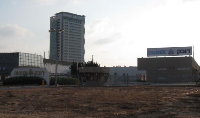 מפעלי דובק בפתח תקווה