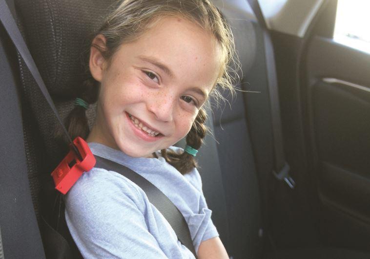 חגורת בטיחות המותאמת לילדים