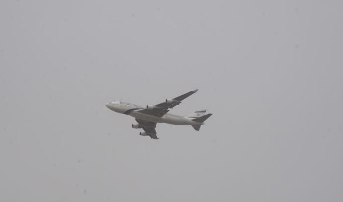 מטוס באובך