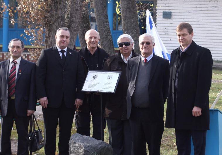 טקס זכרון למלאת 20 שנים לרצח של יצחק רבין בעיירה סידורוביצ׳י
