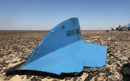 חלקי המטוס הרוסי שהתרסק בסיני