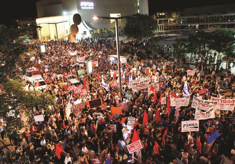 יצאה לדרך בתמיכת הסטודנטים, המחאה החברתית. צילום: פלאש 90