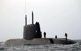 צוללת בחיל הים