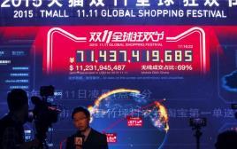 מסך המראה את סכום המכירות בסינגלס דיי