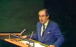 """חיים הרצוג בנאום בעצרת האו""""ם"""