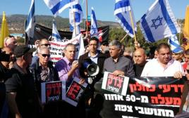 הפגנה במחניים
