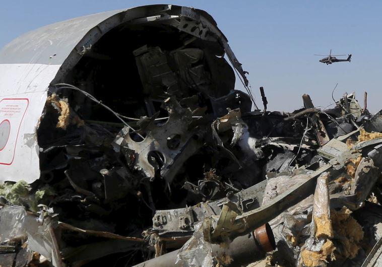 התרסקות המטוס הרוסי בסיני