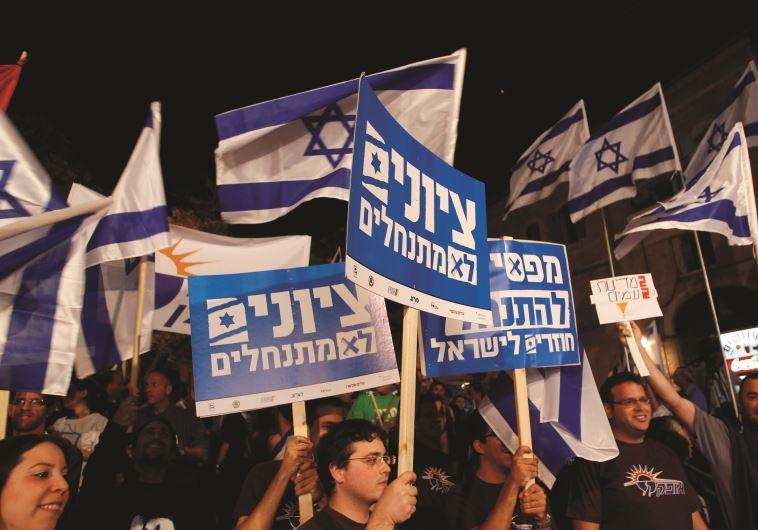 הפגנת שמאל נגד התנחלויות. צילום: רויטרס