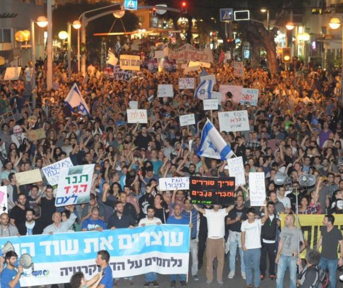 הפגנה נגד מתווה הגז, תל אביב