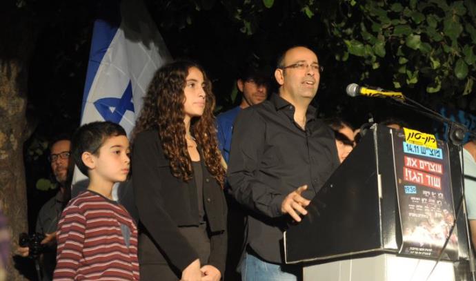 ירון זליכה והילדים, הפגנה נגד מתווה הגז