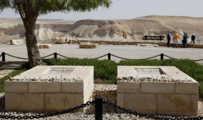 קבריהם של דוד ופולה בן גוריון בשדה בוקר