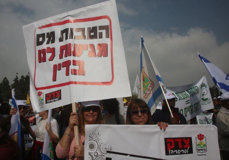 הפגנה מול הכנסת