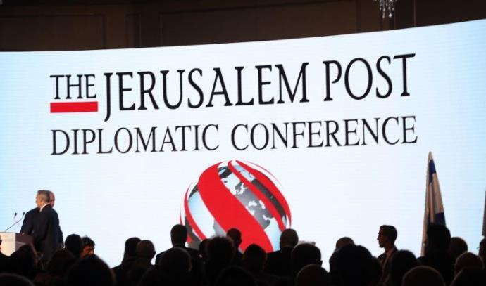 ועידת הדיפלומטים של הג'רוזלם פוסט